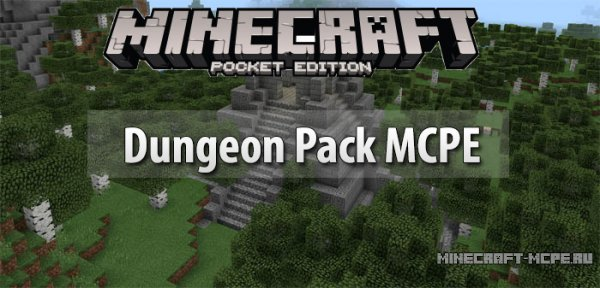 Мод Dungeon Pack MCPE 0.15.6/0.15.4