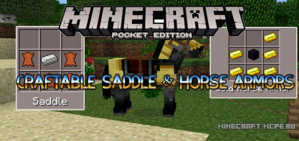 Мод Craftable Saddle & Horse Armors 0.15.6/0.15.4