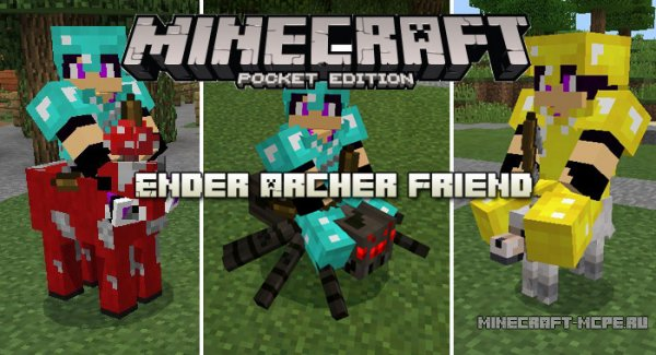Мод Ender Archer Friend 0.16.1/0.16.0
