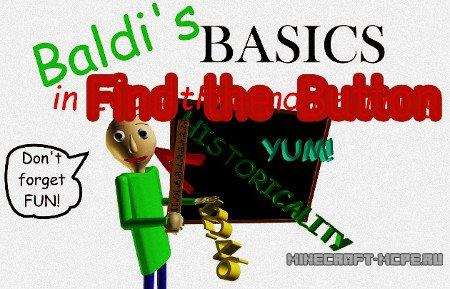 Baldi Basics — карта «Найди кнопку» для Minecraft PE