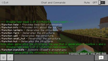 Скриншот #1